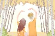 甲木男和己土女的爱情 家庭和睦