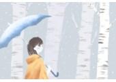 孕妇梦见下雨什么意思 预示生活会幸福
