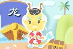 本周生肖龙运势(5.18-5.24)