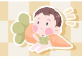帮宝宝取小名 有哪些取名字的方式
