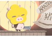 属猪的吉祥物是什么