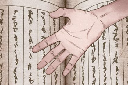 女人六个螺代表是什么 具体看左右手