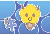 本周生肖牛运势(6.29-7.5)