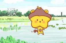 本周生肖猴运势(6.29-7.5)