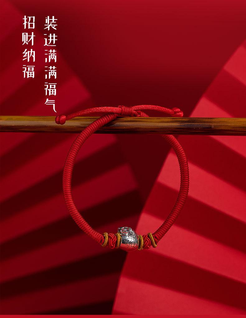 06银福_03