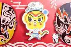 本周生肖猴运势(7.27-8.3)