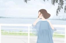 日柱丙寅女容易出轨 感情运一向不太稳定