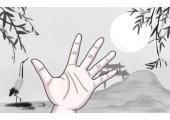 手纹很乱代表什么 感情运不够稳定