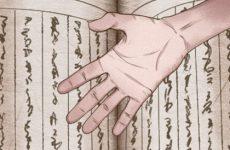 断掌是什么意思 掌纹断开手掌