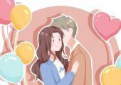 三婚命是要结三次婚吗 可以晚婚化解