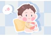 2020年十月一日国庆节男宝财库丰隆 名字推荐