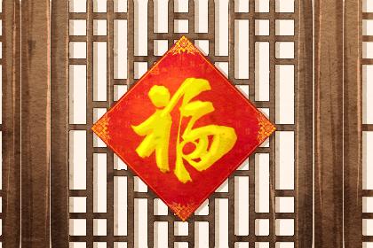 2021年春节