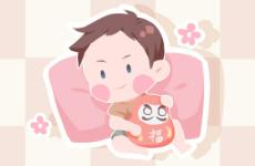 2020年重阳节出生男孩命运 男孩取名
