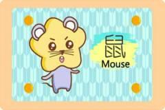 2020年腊月三十出生的鼠宝宝命运 腊月属鼠人挺幸运的