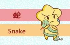 本周生肖蛇运势(9.21-9.27)