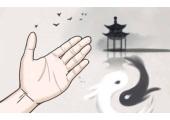 掌纹多而乱代表什么 情感丰富人生曲折