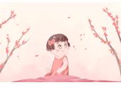 2020年农历十二月二十二新生宝宝五行及楚辞取名字