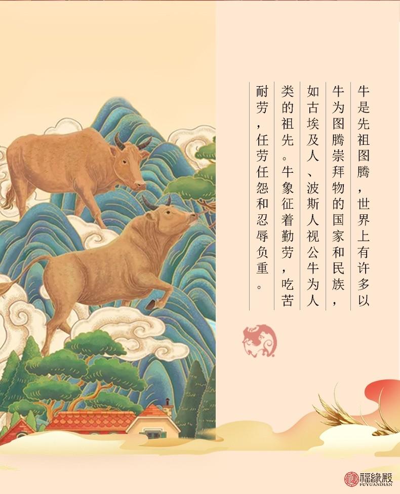 牛转乾坤项链_02