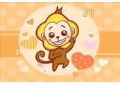 属猴人和属兔人相互理解 感情将能够健康发展