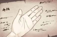 女人小指短代表什么 精神状态差难有子嗣