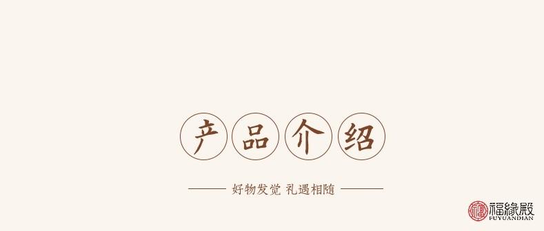 pixiu_06_看图王
