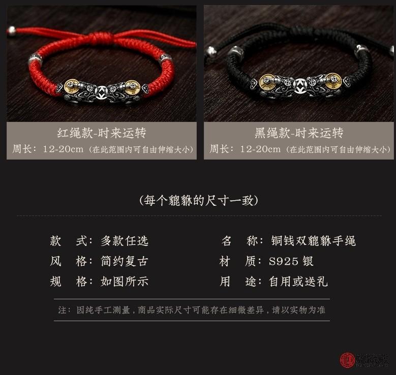 pixiu_07_看图王