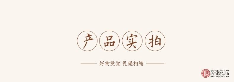 pixiu_08_看图王