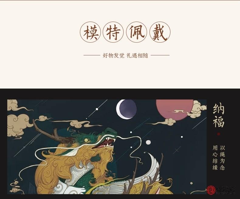 pixiu_15_看图王