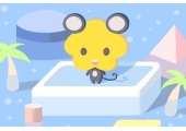 属鼠人2021年桃花运 感情方面一定要多主动