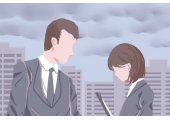婚姻差6岁相冲反而好 化解开婚姻幸福