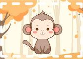 生肖属猴2021年下半年运势 吉凶大运并存