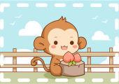 2021生肖属猴女性的运气 事业财运有提高
