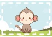 生肖属猴2021年农历八月运势 感情职场运势旺