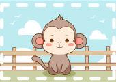 生肖属猴2021年农历十月运势 感情状态稳定