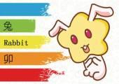 1999年出生属兔的命运 农历三月出生财富喜人