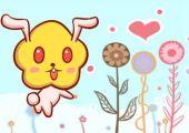 1999年女兔的命运 婚姻幸福甜蜜