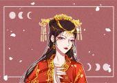 2021年属蛇属猪正月结婚好 年初嫁娶喜庆