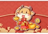 生肖属牛人的终身吉祥物 虚空藏菩萨为一生守护神