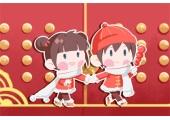 今年春节是2021年2月12日 过年放假时间安排