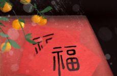 藏有牛的四字词语 牛字开头的好寓意成语