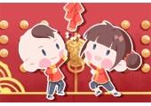 正月十五元宵节又称上元节 春节之后第一个重要节日