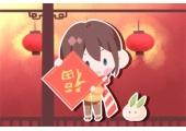 正月十五元宵节的来历和风俗 送花灯以求添丁吉兆