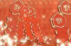 2022年春节是几月几日 阳历2月1日