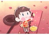元宵节的传统习俗  吃元宵寓意团圆日子红火