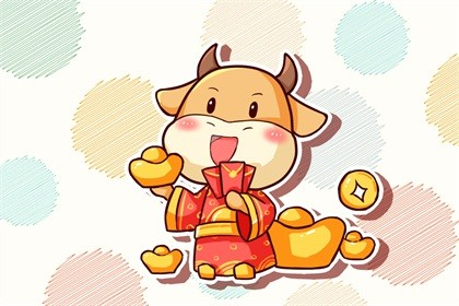 牛宝宝有福气的乳名