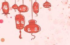 元夕唯美古诗 正月十五元宵节的诗词