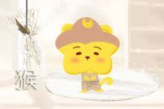 本周生肖猴运势(3.1-3.7)