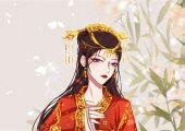 2021年宜婚嫁的黄道吉日 结婚最好的日子
