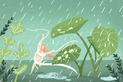 2021年谷雨是农历三月初九日