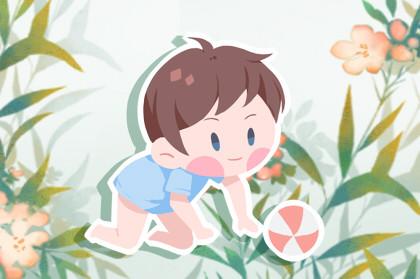 2021年5月25日出生男宝宝取名